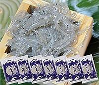 静岡県 駿河湾産 鮮度最高 生 しらす 100g×7袋 (冷凍)( シラス )