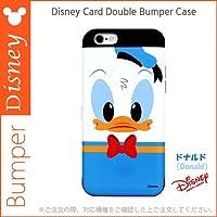 [Disney Card Double Bumper カード ダブル バンパー 正規品 ] iphone6 ip 6 6s ip6/6s ip6 ip6S ip6plus ip6splus ケース ディズニー ディズニーケース iphone6 iphone6S plus iphone6splus iphone6plus ケース カバー バンパーケース シリコンバンパー Disneyケース カード収納 ミラー付き スタンド機能 二重バンパーケース ディズニーケースミッキー ミニー ドナルド デイジー プーさん スティッチ キャラクター ブランド ケース カバー (【iPhone6 iPhone6s】, ドナルドダック) [並行輸入品]