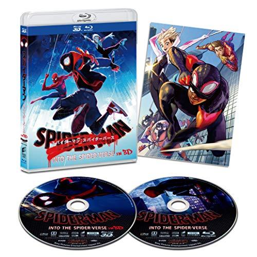 スパイダーマン:スパイダーバース IN 3D(初回生産限定) [Blu-ray]