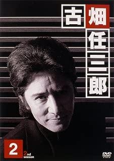 古畑任三郎 2nd season 2 [DVD]