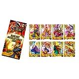 ドラゴンクエスト モンスターバトルロードIIレジェンド マスタースキャンファイル スペシャルカード2 [並行輸入品]