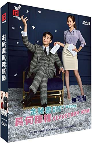What's Wrong with secreary Kim (PK drama, 16 Eps, englische Untertitel, All Region, Deluxe Version)