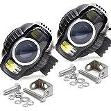 Colight 車用 バイク汎用LEDヘッドライト フォグランプ 補助灯 IP67防水 高輝度ledチップ搭載 3000LM 9V~85V 6500k LEDサブライト 2個セット