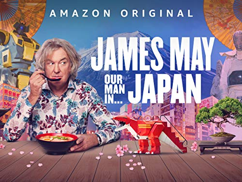 ジェームズ・メイの日本探訪 (字幕版)