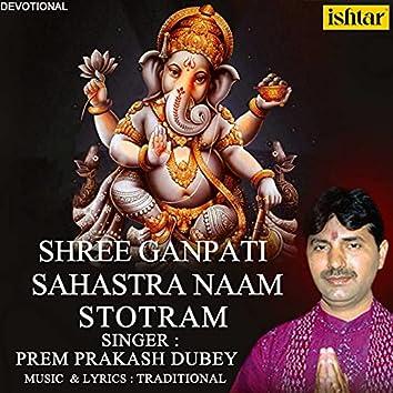 Shree Ganpati Sahastra Naam Stotram