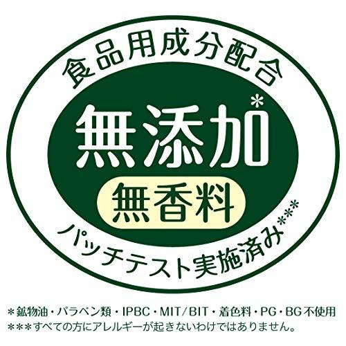 大王製紙 エリエール ピュアナ Puana 除菌99.99% ウェットティシュー 詰替用 126枚 3コ入り