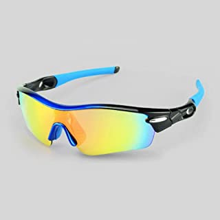 Outdoor Sports Polarized Glasses Cross-Country Riding Sunglasses Windproof Prevent Sand Goggles with Myopia for Ski and Travel