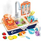 Kids & Play Kitchen Playsets