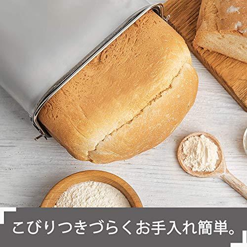 ROZMOZ(ロズモズ) RB10 ホームベーカリー タイマー付き パン作り 19メニュー レシピ付き 1斤・1.5斤・2斤 焼き色調整(ブラック)