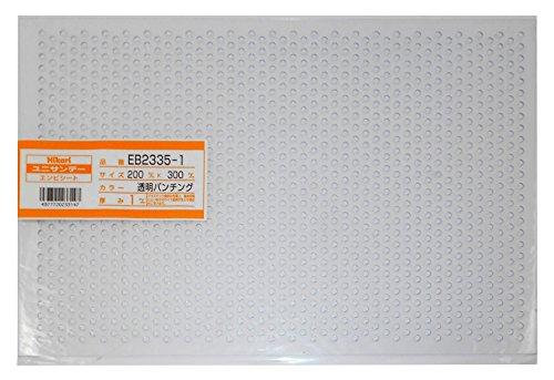 光 塩ビ板 パンチング透明1×200×300mm EB2335-1