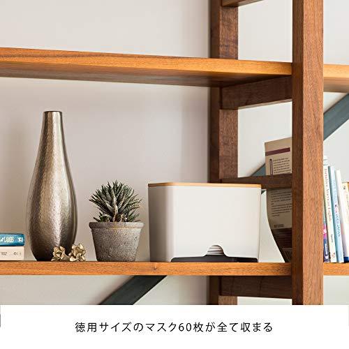 ideaco (イデアコ) 収納ケース・ボックス ホワイト W23×D11.5×H16.5cm