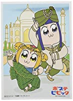 キャラクタースリーブ ポプテピピック インド(EN-769)