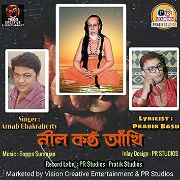 Neel Kontho Aankhi