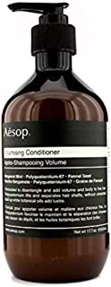 Aesop Volumising Conditioner, 17.7 Ounce