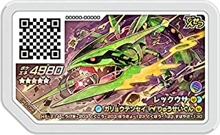 ポケモンガオーレ GR3-066 レックウザ【グレード5】