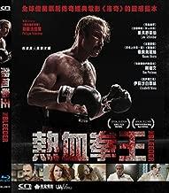The Bleeder (Region A Blu-Ray) (Hong Kong Version / Chinese subtitled) aka Chuck 熱血拳王