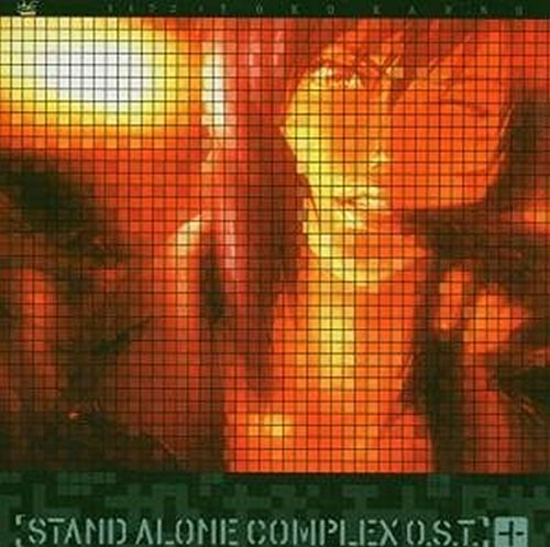 Ghost in the Shell: Stand Alon [Soundtrack]