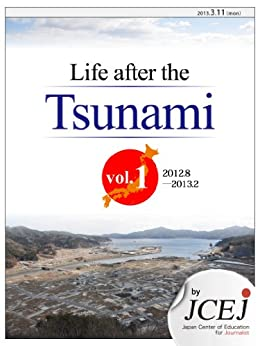 [JCEJ Japan Center of Education for Journalist]のLife after the Tsunami vol.1: A Collection of The Otsuchi Mirai Shimbun News Reports (English Edition)