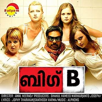Big B (Original Motion Picture Soundtrack)