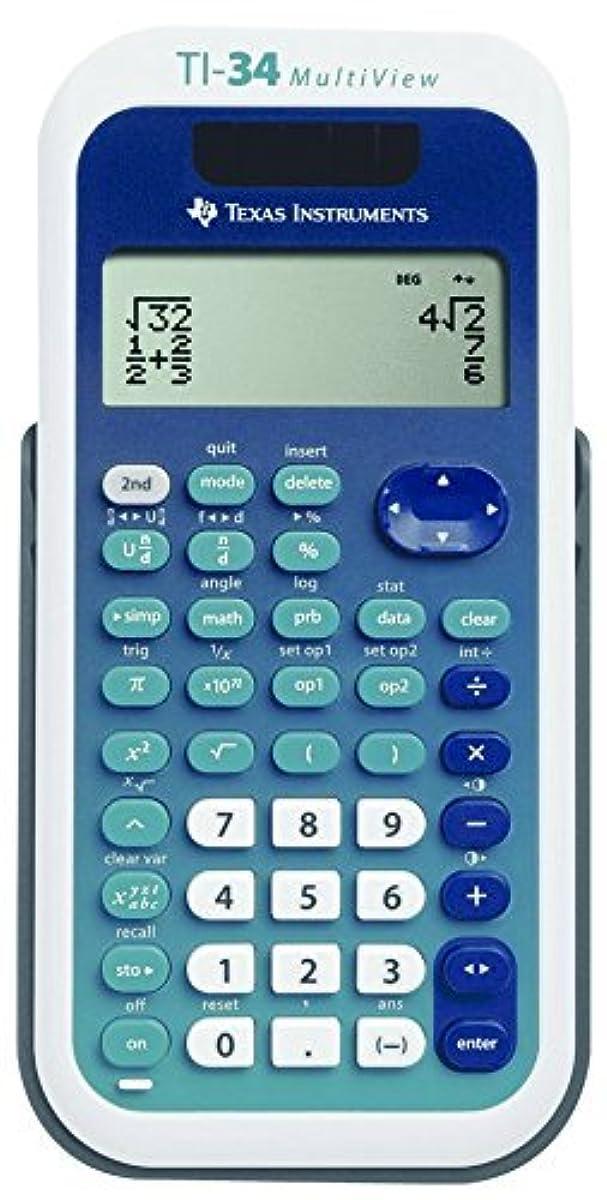 第二原因見かけ上The Best TI 34 MultiView Scientific Calculator by Texas Instruments