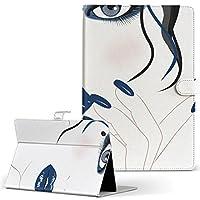 igcase QuatabPZ au LGT32 LGエレクトロニクス キュアタブ タブレット 手帳型 タブレットケース タブレットカバー カバー レザー ケース 手帳タイプ フリップ ダイアリー 二つ折り 直接貼り付けタイプ 008042 ユニーク イラスト 人物 青 ブルー