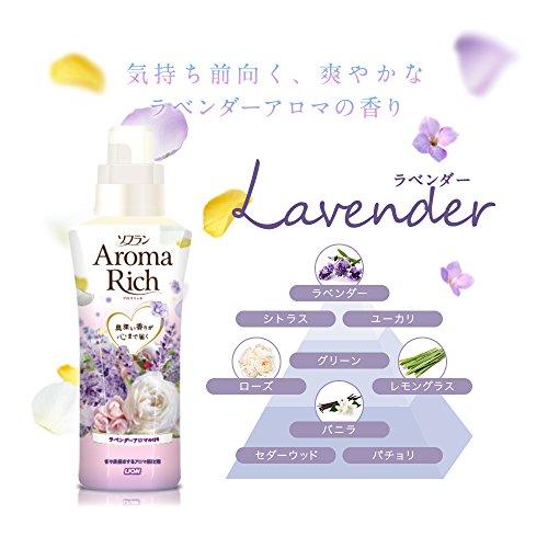 『【大容量】ソフラン アロマリッチ 柔軟剤 ラベンダーの香り 詰替特大 1210ml』のトップ画像