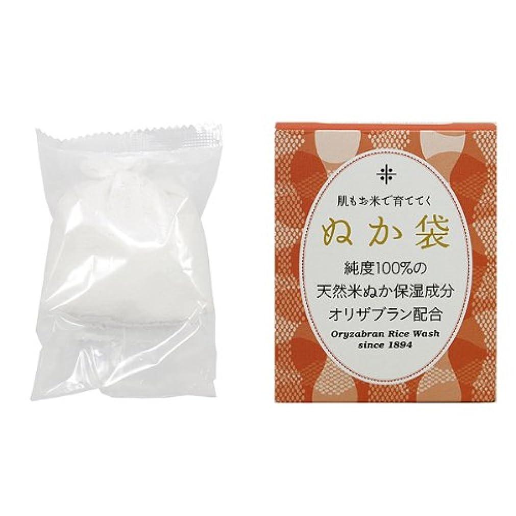 リングレット不利報酬のリアル オリザ オリザブラン ライスウォッシュK (ぬか袋タイプ)50g