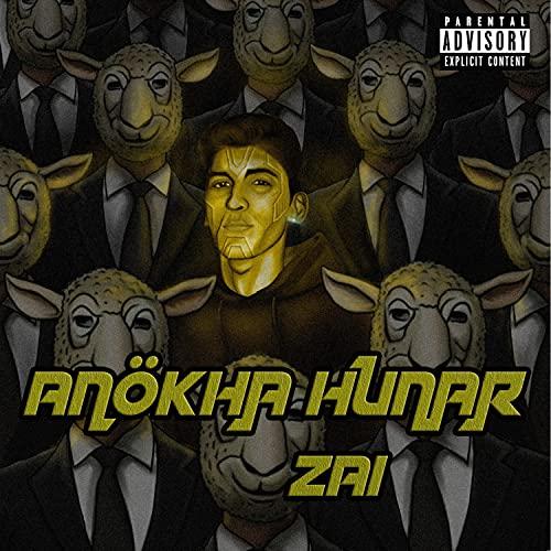 Anokha Hunar [Explicit]