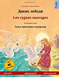 Dikie lebedi – Les cygnes sauvages. Bilingual children's book adapted from a fairy tale by Hans Christian Andersen (Russian – French) (www.childrens-books-bilingual.com) (Russian Edition)