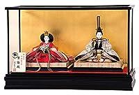 雛人形 平安豊久 ひな人形 雛 ケース飾り 親王飾り 平安寿峰作 京雅 金襴 京十一番親王揃 桐箱入 h033-mo-333640 HF-115