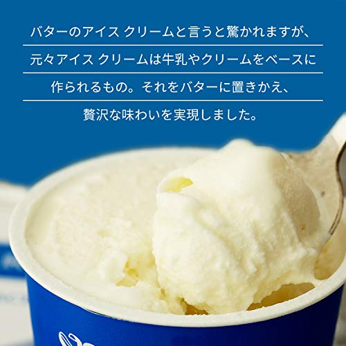 【公式】エシレグラスギフトセット(1日10個限定)アイスクリーム6個入り(エシレオリジナル保冷バッグ付き)プレゼントハロウィン詰め合わせスイーツ送料無料贈り物