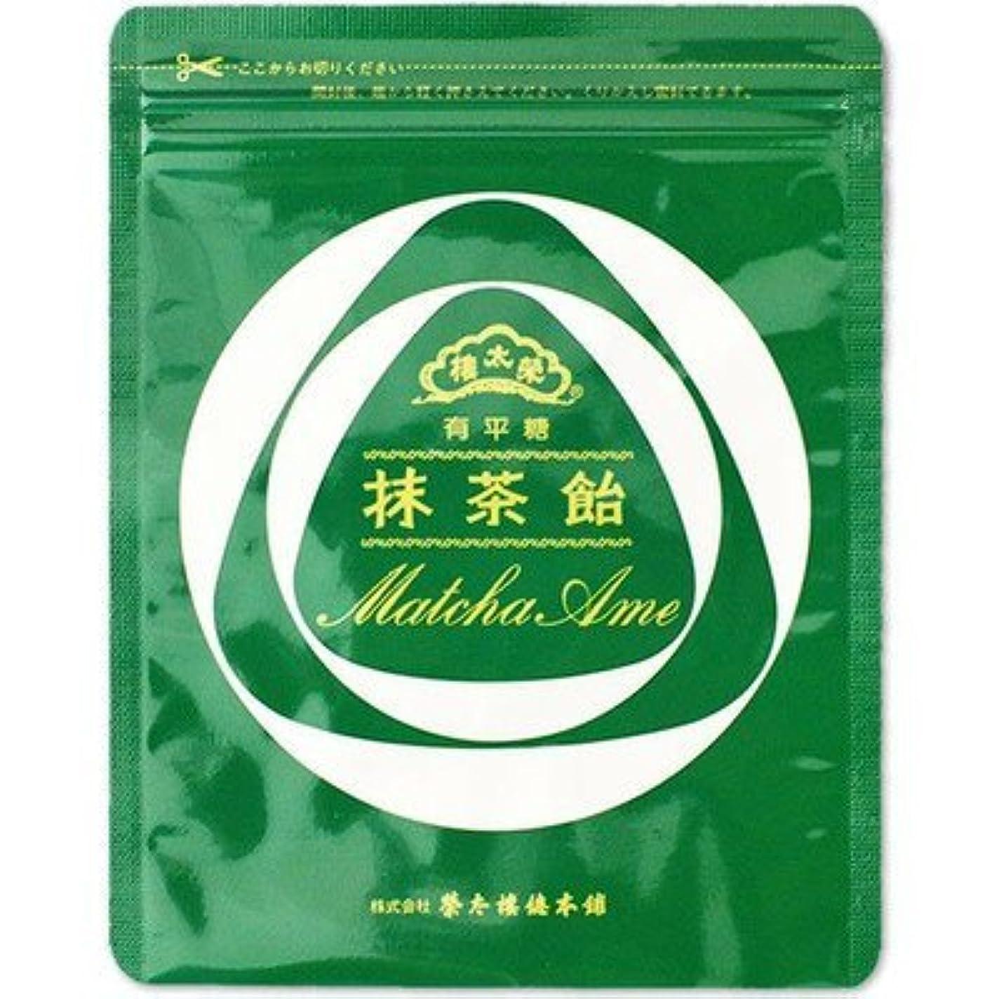 帰する上に築きますショート榮太樓飴 袋入 抹茶飴