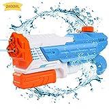 LEADSTAR Pistolet à Eau, Jouets pour Enfants, Gun Water, 2400ML Haute Capacité,...