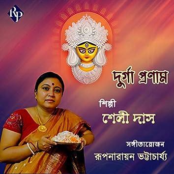 Durga Pronam