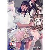 【矢吹奈子】 公式生写真 第6回 AKB48紅白対抗歌合戦 DVD封入