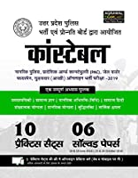 U.P. Police Constable Exam (10 Practice Sets + 6 Solved Papers) Book 2019