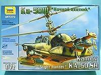 カモフ Ka-50SH 'ナイトハンター' [並行輸入品]