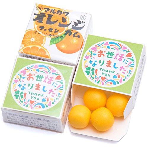 吉松 マルカワガム [ お世話になりました 四葉 / オレンジ ] 24個入 挨拶 お礼 感謝 退職 メッセージ お菓子 プチギフト ( 個包装 ) d