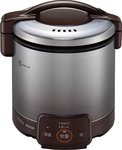 リンナイ ガス炊飯器 「こがまる」 5合 RR-050VQ(DB) ブラウン プロパンガス用 RR-050VQ(DB)/LP