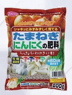 サンアンドホープ 専用肥料 たまねぎ・にんにくの肥料 500g 40袋セット【同梱・代引不可】