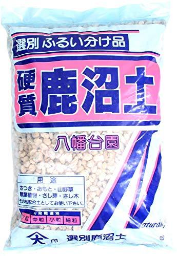 Japan Terreau pour bonsaï Kanuma - 10-20 mm - Spécial azalées - 4 litres