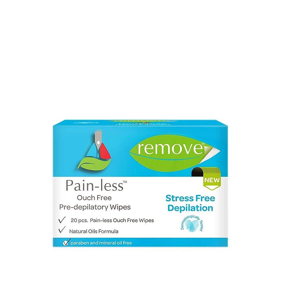 Remove Pre Wax Preparation Wipe Pain Less, White, 20 Count
