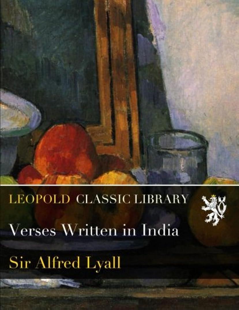 ゆるく非武装化太鼓腹Verses Written in India
