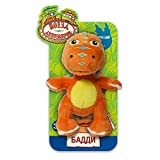 Dinosaur Train Buddy from Cartoon Backpack Clip 5""