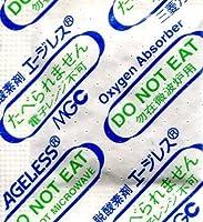 (エージレス) ZP-30 一般タイプ脱酸素剤 (200個×2袋)