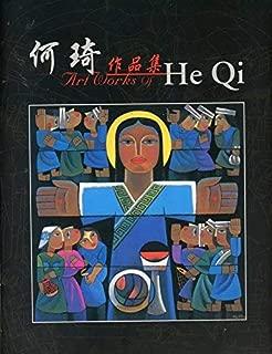 Art Works of He Qi