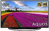 シャープ 40V型 液晶 テレビ AQUOS LC-40U45 4K HDR対応 低反射パネル搭載