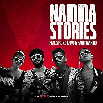 Namma Stories