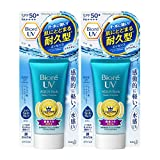 Biore UV Aqua Rich Watery Essence Sunscreen SPF50+ PA++++ 50g (Pack of 2)