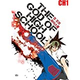 The God of High School, chapter 1: The Match With Gods, E22- E23- E24- E25- E26 (English Edition)